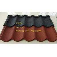 Steel Corrugated Roofing Sheets Installed size 1290*370mm Wine Red Wave Tile