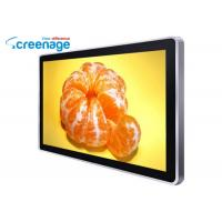 32 Inch 6 Points Projected Capacitive Touch Monitor / Open Frame Lcd Touch Display Manufactures