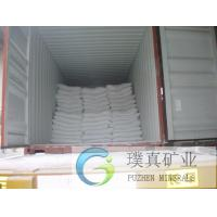 China Factory supply Fluorspar CaF2 97% industrial grade used for metallurgy on sale