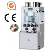 Three Layer Automatic Tablet Press Machine For Triple Layer Tablet PLC Control And Pressure Sensor