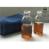 China Industrial Neutral Cellulase Textile Enzymes For Denim Garments Bio - Washing on sale