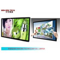China Indoor 55 HD Interactive Kiosk Design Video Conferencing Systems on sale