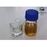 Industrial Textile Enzymes , Fabric Desizing Enzyme Amylase Clear Yellow Liquid