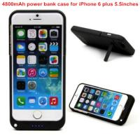 China 4800mAh External Backup Battery Charger Case Bank Stand for iPhone6 Plus on sale