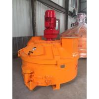 Orange Color Counter Current Mixer Short Mixing Time Steel Material PMC50 Manufactures