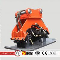 China BEIYI BYKC03 excavator mounted hydraulic vibro plate compactor vibrating compactor on sale