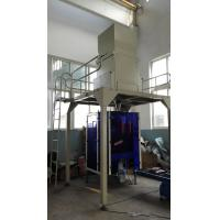 Small Bag Auto Weighing Packaging Pellet Bagger, Corn / Seed Bagging Equipment Manufactures