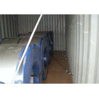 Cheap DC01, DC02, DC03, DC04, SPCC-SD, SPCC-1B stainless worked 4 Cold Rolled Steel Coils / Coil for sale