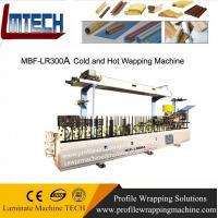 Quality Vinyl Extrusion Plastic Door Frames profile laminating wrapping machine china for sale