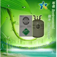 Refrigerant Gas R406A With Good Performance Manufactures
