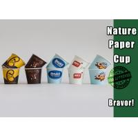 China Custom Logo Recyclable Paper Cups With PS Lids Small Size Good Smoothness on sale