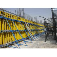 Buy cheap Adjustable Push Pull Brace to Plumb Wall Formwork Systems / Erection In Concrete from wholesalers