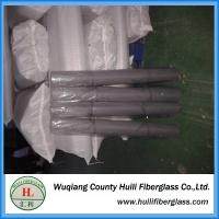 Fiberglass invisible window screen
