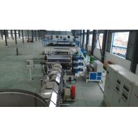 ACP Composite Panel Production Line M-ACP3 for FR B1 ACP Seamless Steel Tube Manufactures