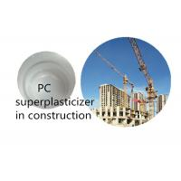 High Performance Polycarboxylate Ether Superplasticizer PCE SGS BV Certification Manufactures