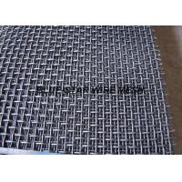 Rigid High Carbon Steel Wire Mesh For Processing Stones / Sand / Gravel Coal Manufactures