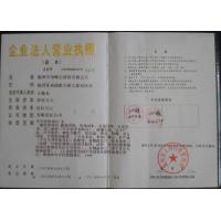 Wenzhou Chiefstone Commerce & Trade Co., Ltd. Certifications