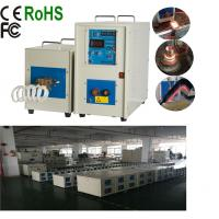35KVA High frequency induction heating equipment/machine for hardening, forging furnace Manufactures