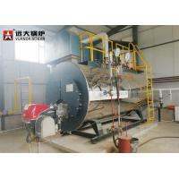 China 60Hp Oil Gas Fired Steam Boiler Lpg Cng Fuel Fired Boiler For Food Production on sale