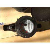 DN15 - DN40 Multi Jet Residential Water Meter For Hot Or Cold Water Meter Manufactures
