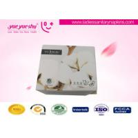 Regular Thick Pure Cotton Menstrual Pads Disposable Anion Chip Sanitary Napkins Manufactures