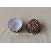 Eco - Friendly Disposable Ice Cream Paper Cups 60ml Frozen Yogurt Paper Cups Manufactures