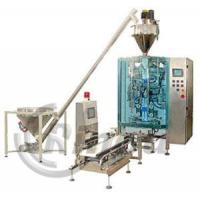 Buy cheap Auto Box Type Bag Packaging Machine (RN560) from wholesalers