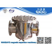 Magnetic Separator Machine Stainless Steel Pipeline Iron Remover For Ceramic