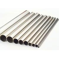 2205 Duplex Stainless Steel Pipe Corrosion Resistance High Performance Manufactures