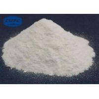 Carbomer Powder Specialty 981 REACH Rheology Modifiers In Cosmetics 9003-01-4 Manufactures
