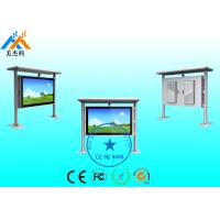 Cheap 46 Inch Outdoor Digital Signage Touch Screen 10 points With Infrared for sale