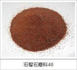 China high grade water jet cutting abrasive garnet  sand 80# mesh on sale