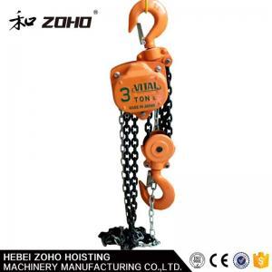 Chain Blocks HS-VT, Chain Hoist Double Layer Brake Housing, Dust Proof Chain Hoist Manufactures