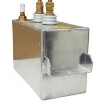 Electrical High Voltage Water Cooled Capacitors with Aluminium Case Manufactures