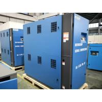 Rotor Oilless Scroll Compressor/ Silent Oilless Air Compressor 16.5KW/22HP Manufactures