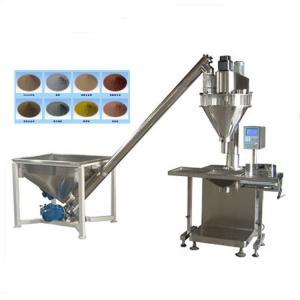 China Powder filling machine screw feeder spice packaging machine price on sale