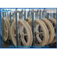 916x110 One Nylon Wheels Diameter 916mm Load 50kN Conductor Pulley Tackle Stringing Blocks