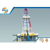 Cheap Electrical Onshore Steel Oil Drilling Rig , Oilfield Drilling Equipment 4000 - 7000 m for sale