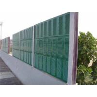 China Road Sound Reduction Acoustic Barrier Fence , Traffic Noise Barrier For Highways on sale