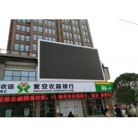 Buy cheap P2 P3 P4 P5 P6 P8 P10 indoor led display screen Outdoor p5 p6 p8 p10 P13.33 P16 from wholesalers