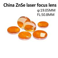 China ZnSe convex lens 19.05MM diameter 50.8MM focus length for laser cutting machine Manufactures