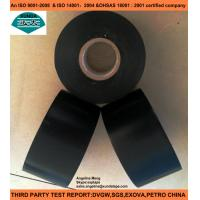 Cheap Steel Pipes Coating Materials Pipe Coating Tape , Polyethylene Metal Protective Coating Tape for sale