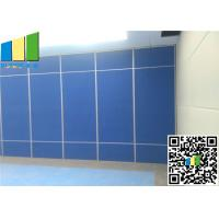 Cheap Soundproof Operable Fabric Movable Partition Walls Room Divider Sharjah for sale