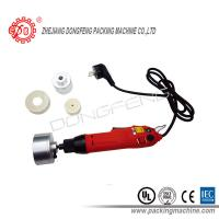 Buy cheap portable Electric Bottle Capper Hand Held Capping Machine For Plastic Bottle / from wholesalers