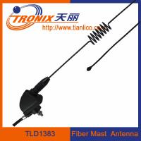 1.8m fiber mast car antenna/ 1 section mast passive car antenna TLD1383 Manufactures