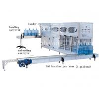 Buy cheap 600BPH Automatic Water 5 gallon Pet Barrel Filling Machine from wholesalers