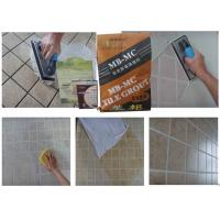 White Powder Swimming Pool Tile Grout , Colorful Mould Proof Grout Manufactures