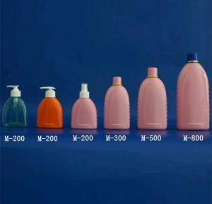 Plastic Spray Bottle Manufactures