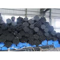 Professional Alloy Steel High Temperature Welded Steel Tube ASTM A335 P11 Manufactures