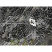 SNS Slope 1770MPA Rockfall Protection Steel Wire Mesh Fence Corrosion Resisting Manufactures